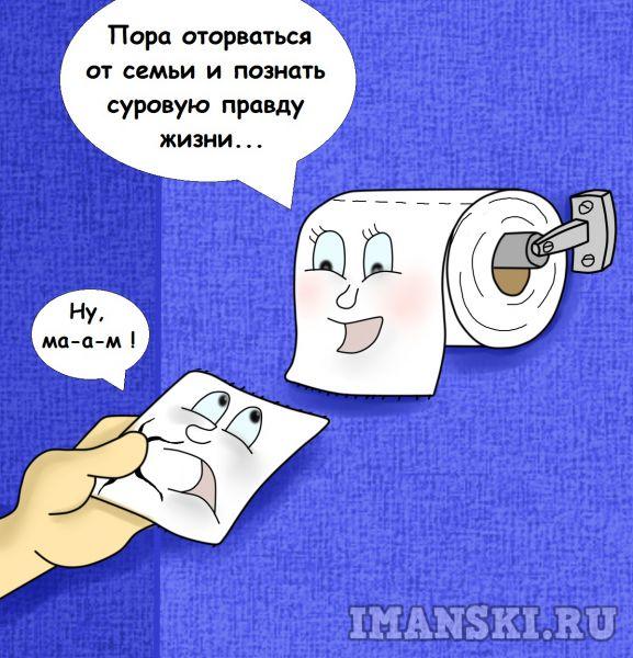 Карикатура: Правда жизни, Игорь Иманский
