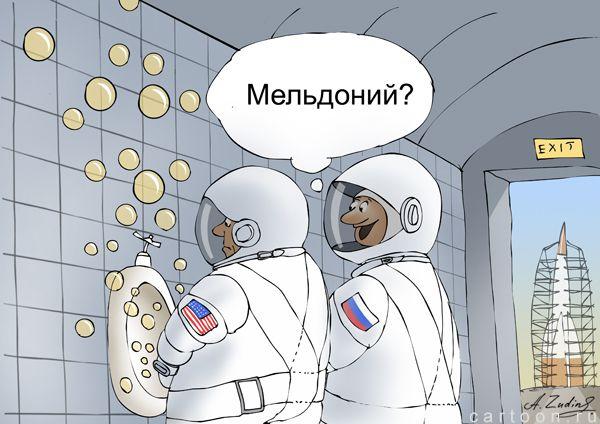 Карикатура: Мельдронат, Александр Зудин
