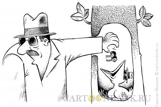 Карикатура: Шпионское дупло, Смагин Максим