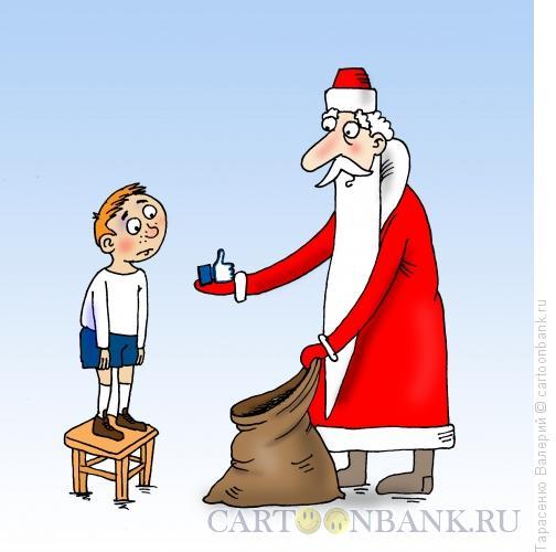 Карикатура: Заслужил один лайк, Тарасенко Валерий