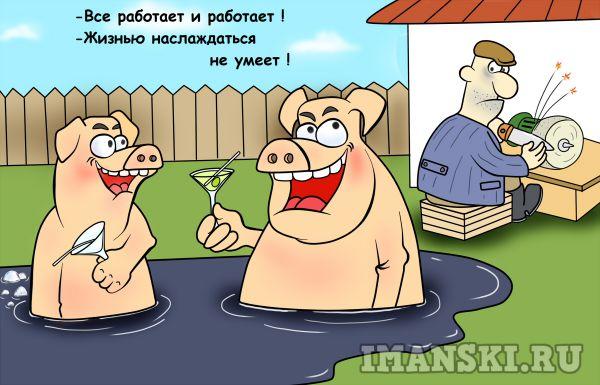 Карикатура: Трудоголик, Игорь Иманский