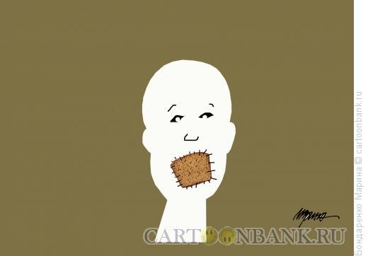 Карикатура: Хлеб и Рот, Бондаренко Марина