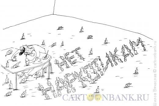 Карикатура: Нет наркотикам!, Шилов Вячеслав