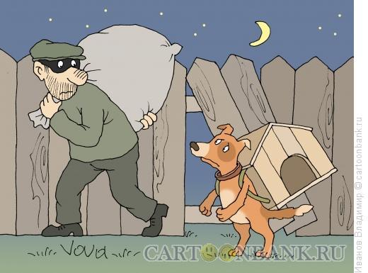 Карикатура: Я с тобой, Иванов Владимир