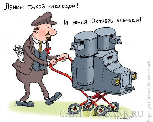 Карикатура: Ленин, Воронцов Николай