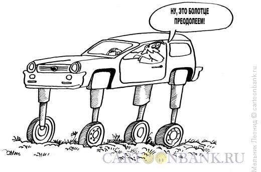 "Карикатура: ""??????????"", Мельник Леонид"