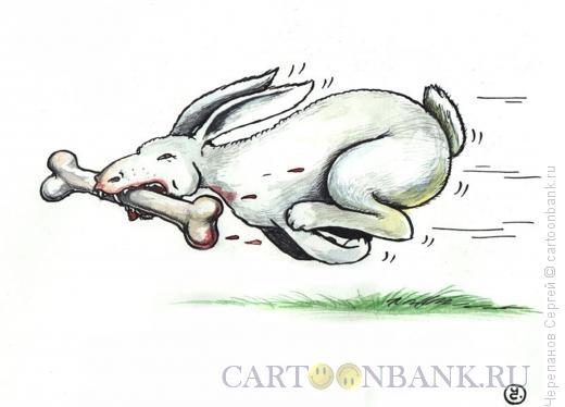 Карикатура: Хищный кролик, Черепанов Сергей