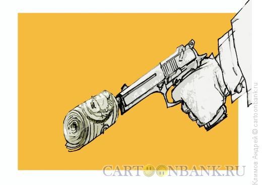 Карикатура: Глушитель, Климов Андрей