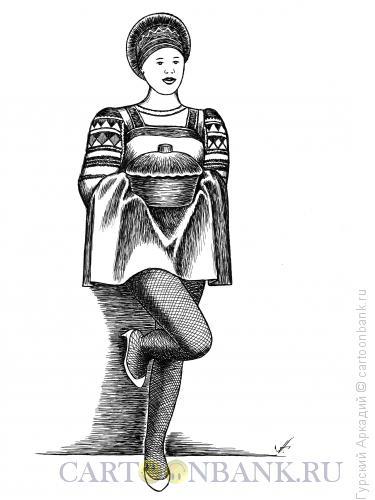 Карикатура: девушка с хлеб-солью, Гурский Аркадий
