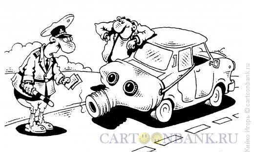 Карикатура: Никаких газов, Кийко Игорь