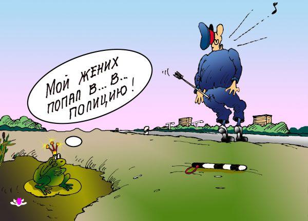 Карикатура: Попал!, Николай Кинчаров