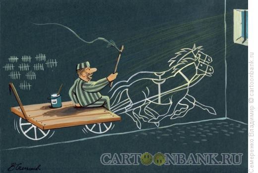 Карикатура: Свободы зовет, Семеренко Владимир