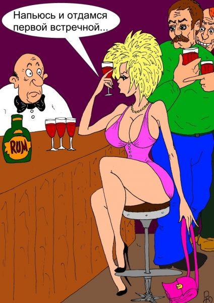 Карикатура: Девушки бывают разные..., Валерий Каненков