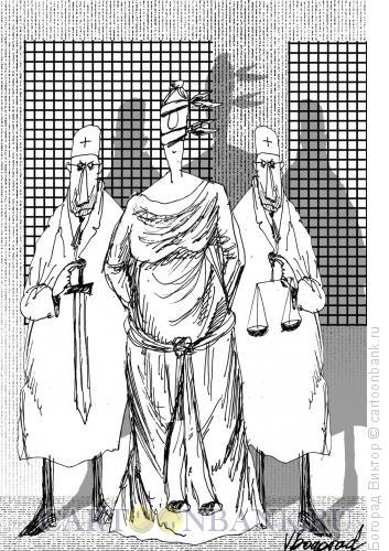 Карикатура: Сумасшедшая Фемида, Богорад Виктор
