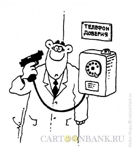 Карикатура: Два в одном, Кийко Игорь