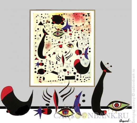 Карикатура: модернарт 8, Богорад Виктор