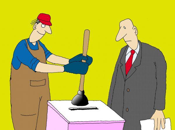 Карикатура: Выборы, Николай Кинчаров