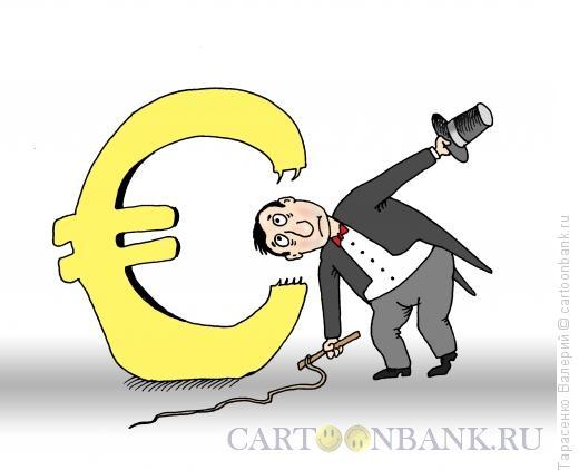Карикатура: Курс евро, Тарасенко Валерий