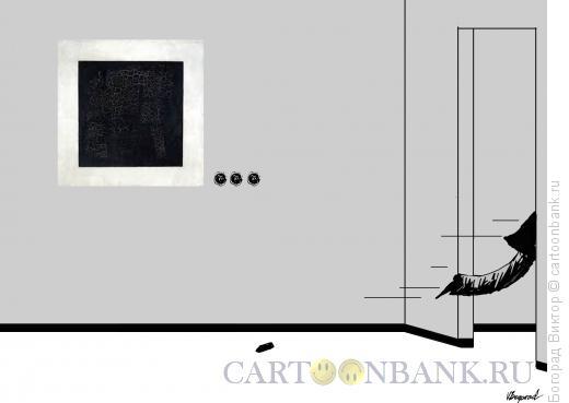 Карикатура: модернарт 12, Богорад Виктор