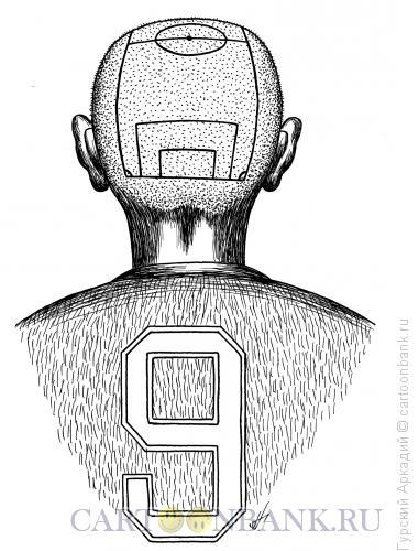 Карикатура: татуировка на голове, Гурский Аркадий