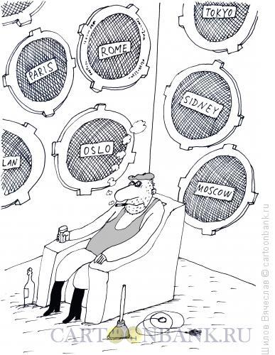 Карикатура: Бывалый, Шилов Вячеслав