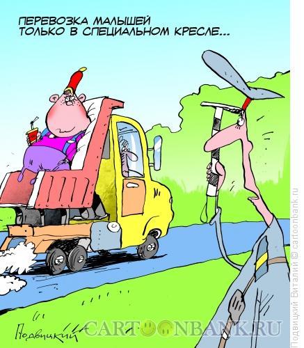Карикатура: Специальное кресло, Подвицкий Виталий
