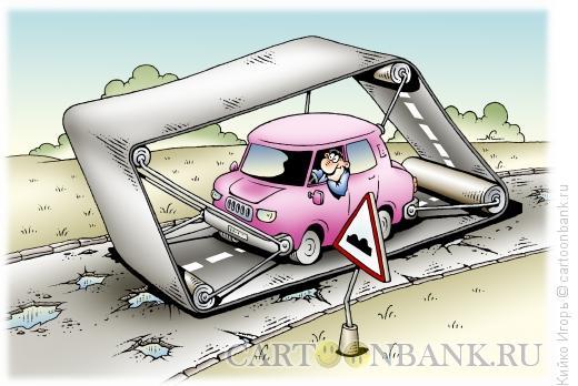 Карикатура: Вездеход для бездорожья, Кийко Игорь