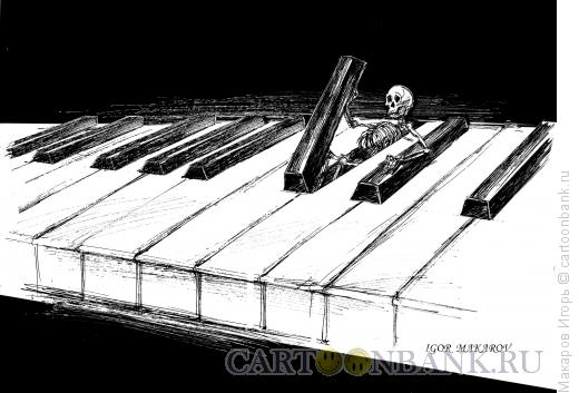 Карикатура: свобода, Макаров Игорь