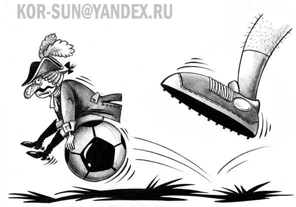 Карикатура: Футбол, Сергей Корсун