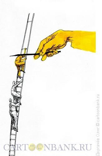 Карикатура: Выше головы не прыгнешь, Дергачёв Олег
