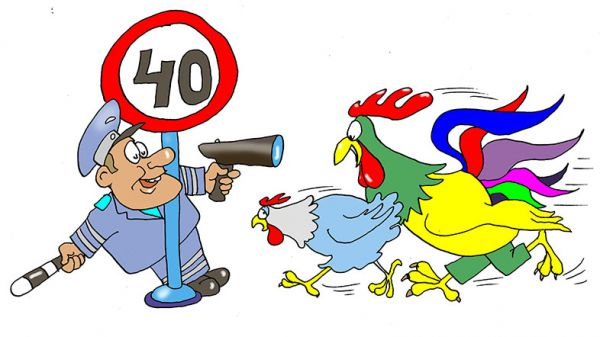 Карикатура: Нестись больше сорока запрещено, Евгений Кран