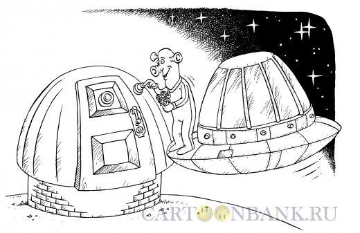 Карикатура: Визит инопланетянина, Смагин Максим