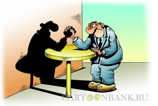 Карикатура: Армрестлинг, Кийко Игорь