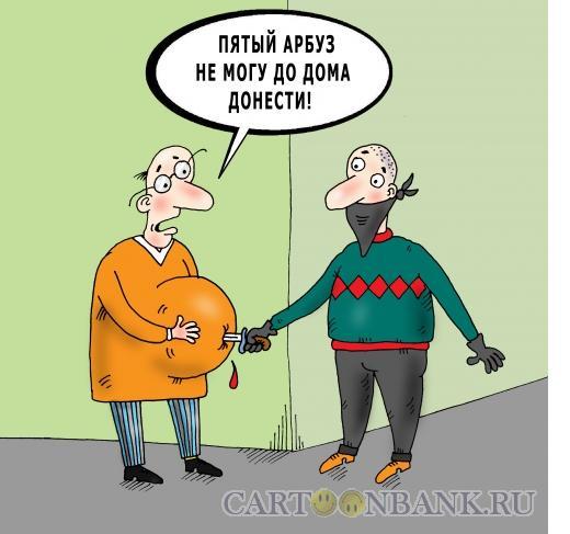 Карикатура: Неудачник, Тарасенко Валерий