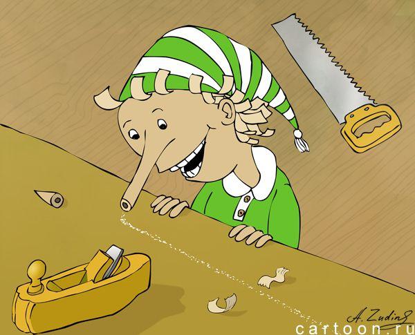 Карикатура: Опилки, Александр Зудин