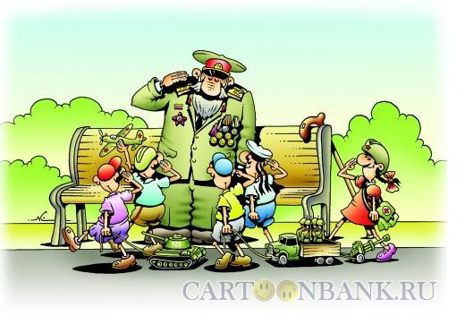 Карикатура: Почет ветеранам, Кийко Игорь