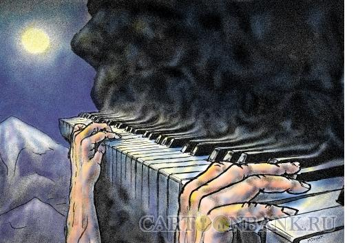 Карикатура: руки пианиста, Мисюк Вадим