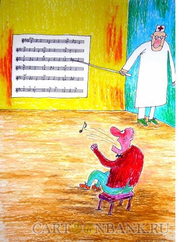 Карикатура: Таблица слуха, Шилов Вячеслав