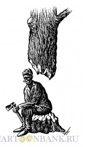 Карикатура: дровосек, Гурский Аркадий