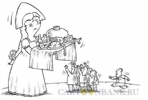 Карикатура: Кушать подано, Смагин Максим