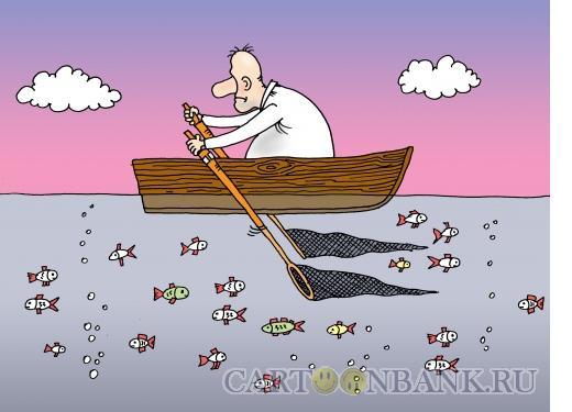 Карикатура: На рыбалке, Тарасенко Валерий