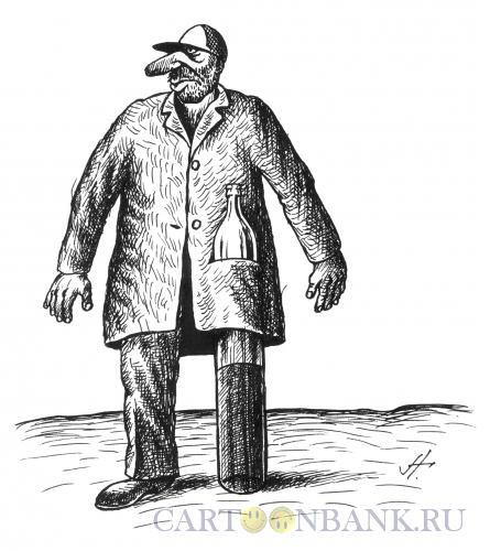 Карикатура: нога-бутылка, Гурский Аркадий