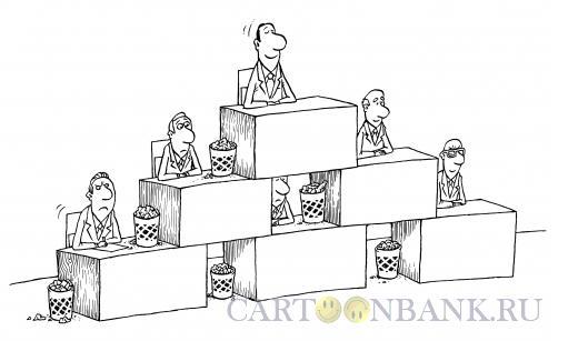 Карикатура: Пирамида чиновников, Смагин Максим