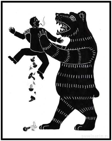 Карикатура: Внезапный медведь, Павел Назим