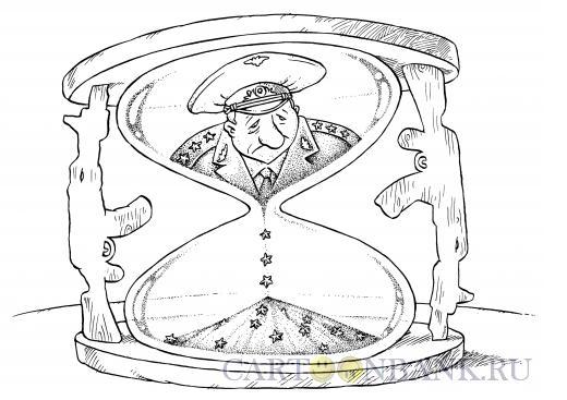 Карикатура: Время истекает, Смагин Максим