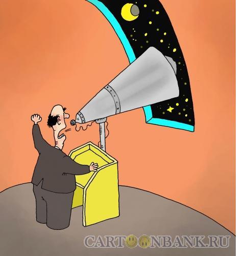 Карикатура: Звездец, Тарасенко Валерий