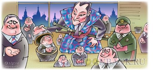 Карикатура: бизнес и коррупция в России, Осипов Евгений