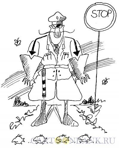 Карикатура: Гаишник-взяточник, Богорад Виктор