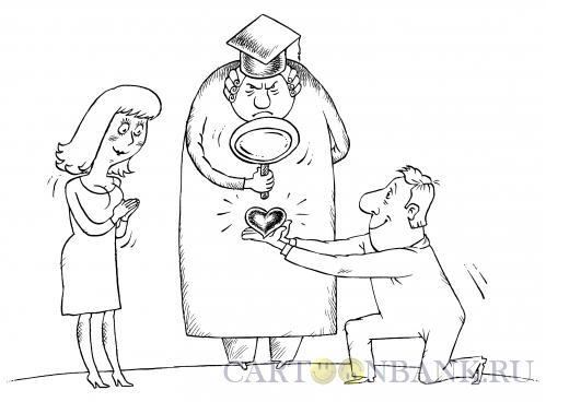Карикатура: Проверка чувств, Смагин Максим