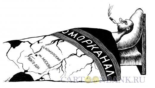 Карикатура: одеяло-беломор, Гурский Аркадий